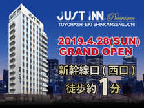 2019.4.28(sun)GRAND OPEN!