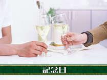 りんごのスパークリングワインで乾杯♪記念日プラン
