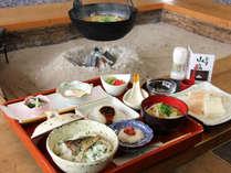 【朝食付】こだわり抜いた地産地消の食材を囲炉裏を囲んで味わう・・・
