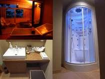 人気の露天風呂付き客室「海~umi」オープン10周年記念特別プラン