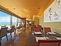 ■本館1F 日本料理「有栖川」旬の食材を楽しむ素敵なひと時