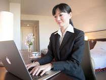 全室Wi-Fi対応。出張やビジネスの拠点にも◎