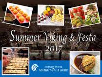 【港町神戸のハイカラ洋食】をテーマに、神戸マイスターこだわりのメニューが盛りだくさん!