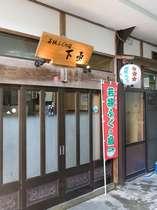 福井県認定、三ツ星「若狭ふぐの宿」はとらふぐ100%の証です。