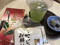 【お茶の袋づめ見学体験】お子様連れに人気!お茶の袋づめ作業をを見て聞いて学ぶ♪<特典付>