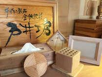 【手作り木工体験】日南「飫肥杉」を使ったオリジナル小物作り!唯一無二のハンドメイド♪