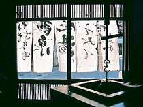 米沢の格安ホテル五つの心の宿 高砂屋