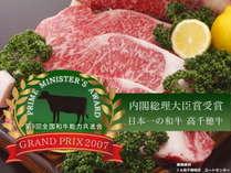 『高千穂牛』口の中でとろける霜降り肉の甘味・風味は最高級です。