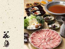 【ご夕食】花楽のボリューム満点の豚しゃぶ。※イメージ
