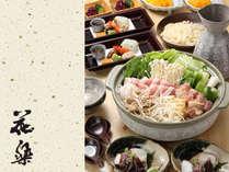 【御夕食】花楽の鍋料理の中でも、特に人気のちゃんこ鍋。※イメージ