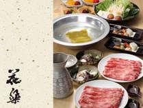 【ご夕食】厳選された牛肉を、贅沢にしゃぶしゃぶで。※イメージ