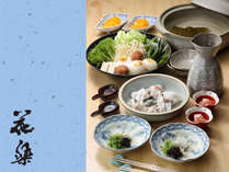 【ご夕食】てっちり鍋※イメージ