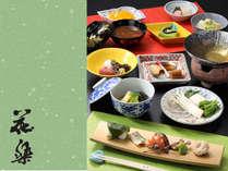 【ご夕食】花楽でしか味わえない、季節の京会席。※イメージ