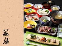【ご夕食】サーロインステーキ付き季節の京会席※イメージ