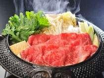 【じゃらん限定!今だけ割】特選国産牛のすき焼きプランが大特価SALE9,250円~!貸切風呂無料♪