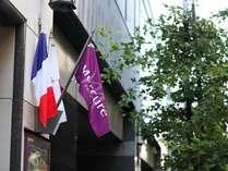 【銀座の中のフランス】都会にある隠れ家のようなプチホテル