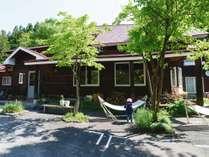 *外観/谷川岳の大自然に囲まれた、木のぬくもり溢れるペンションです。