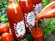 当館で採れたトマトを使ったオリジナルトマトジュースです。
