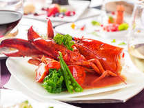 高級食材のオマール海老も楽しめるフルコース