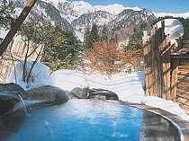 雪見露天を楽しむ「地獄釜の湯」無料で貸切OK!