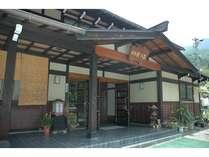 新穂高温泉 旅館 焼乃湯(やけのゆ)