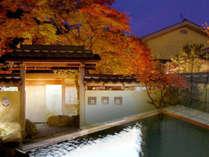 紅葉の色付く季節になってまりました。紅葉に囲まれ静かでゆったりとした時をお過ごし下さい。