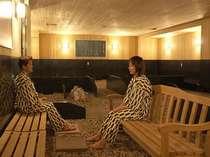熱海温泉 湯治館そよ風別館