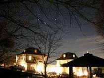 ペアハット夜景 星を見るときは真っ暗になります。