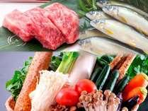 【期間限定・特選会席】(素材イメージ)信州の牛&豚、鮎や信州野菜も楽しめる♪