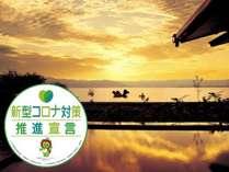 【長野県:コロナ対策推進宣言】朱白:峰望の湯:露天より