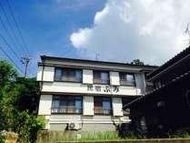 民宿 ふみ (愛知県)