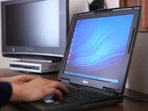 【レンタルPC】貸出用ノートパソコンをご用意しております。(1泊1,000円)