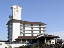 男鹿温泉 男鹿グランドホテル