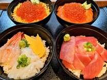 ◆オリジナル海鮮丼をぜひお召し上がりください。