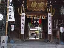 福岡市(博多駅周辺・香椎・海の中道)の格安ホテル 和風旅館 鹿島本館