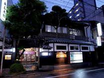 和風旅館 鹿島本館◆じゃらんnet