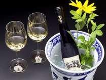 半水盧オリジナルワイン