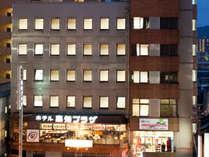 ホテル高知プラザ