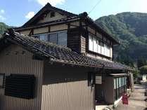 Guest House YAMASHITA-YA