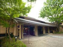 京都・嵐山 ご清遊の宿 らんざん◆じゃらんnet