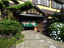 【外観】ようこそ「北郷温泉旅館 丸新荘」へ。