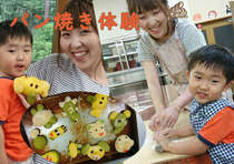 【ラポーゼの体験】★パン作り・3食パン★パン1セット 600円 3食パン1セット900円