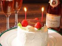 誕生日や結婚記念日など、いつもと違う大切な1日
