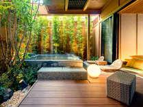 【別亭 菫(すみれ)】2020年2月NEWオープン!専用露天風呂と足湯が付いたフラットタイプのお部屋です。