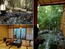 竹林に囲まれた露天風呂付客室一例※お部屋のお風呂は温泉ではありません。