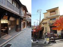 歴史ある町並みの温泉街