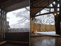 有馬温泉はあまり雪の降らない地域ですが年によっては雪景色をお楽しみいただけます