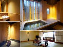 【半露天風呂付】旧有馬郡の山々をながめる和室10畳【定員4名】※お部屋のお風呂は温泉ではありません