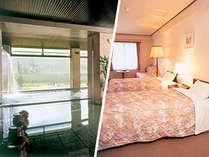 旅の疲れは、温泉大浴場とお部屋で お癒し下さい!