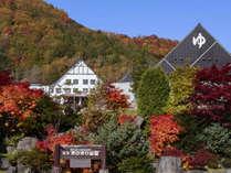 美しい紅葉に囲まれたホロホロ山荘